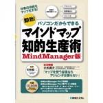 teiji-nakanos-book-cover
